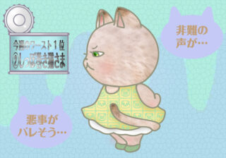 【猫さま占い】最強運に輝く猫さまは?  7月12日~7月18日運勢ランキング