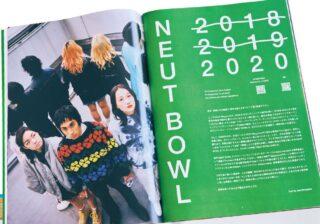 タブー視される社会問題にも注目「NEUT Magazine」 WEBだからこその強みとは