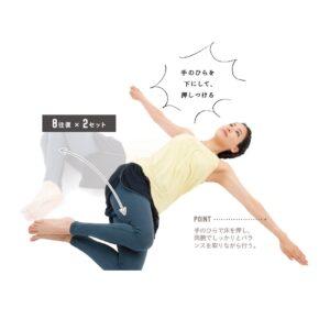 寝たままトレで二の腕、ウエストほっそり! 運動嫌いでも「簡単に引き締まる」毎日習慣まとめ