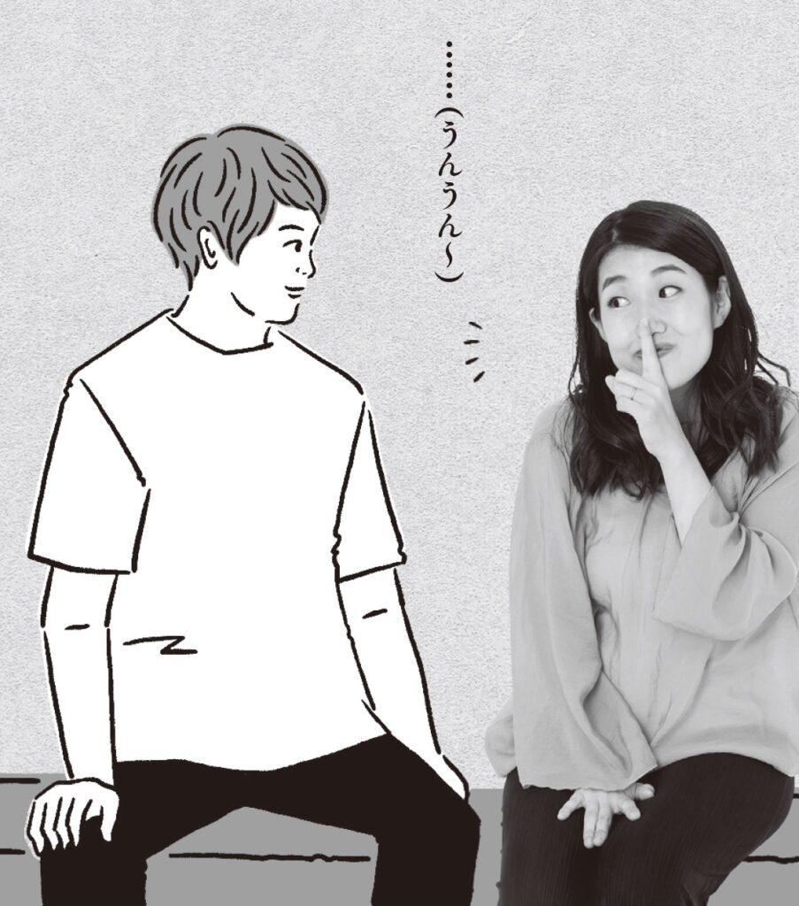 2259 yokosawa natsuko1