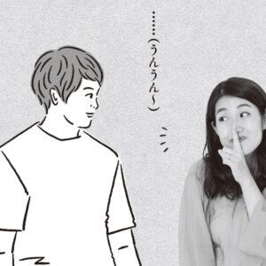 """横澤夏子、「オオカミ」カップルに感心 「会話の一つとして""""沈黙""""が存在」"""