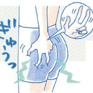 揉んだり押すだけで超簡単!…垂れ尻、太い脚などの下半身がほっそりする簡単ケアまとめ