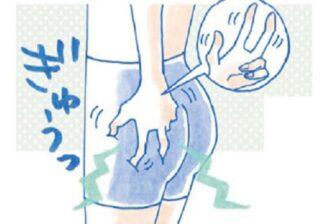【画像】揉んだり押すだけで超簡単!…垂れ尻、太い脚などの下半身がほっそりする簡単ケアまとめ