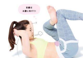 ぽっこり下腹をすぐに引き締め! 座ったままでもできる「毎日習慣」まとめ
