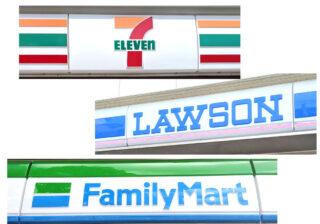 アイスが売れに売れてます…【最新コンビニ限定アイス】セブン、ローソン、ファミマ3選