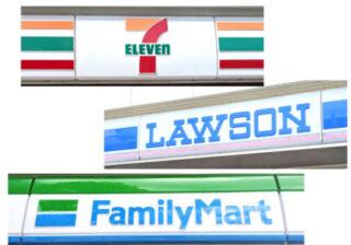 【画像】アイスが売れに売れてます…【最新コンビニ限定アイス】セブン、ローソン、ファミマ3選