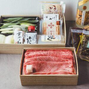 おいしく食べて店&生産者を応援! 京都ブランドをお値打ち価格でお取り寄せ