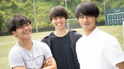 サッカー田中碧、三笘薫、旗手怜央「僕らは三兄弟」強い絆の関係性【前編】