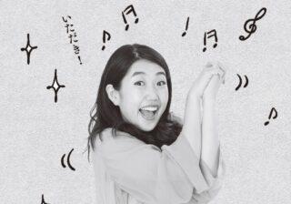 """横澤夏子「すごく嬉しい気持ちに…」 吉岡里帆の見事な""""言葉選び""""に感動!?"""