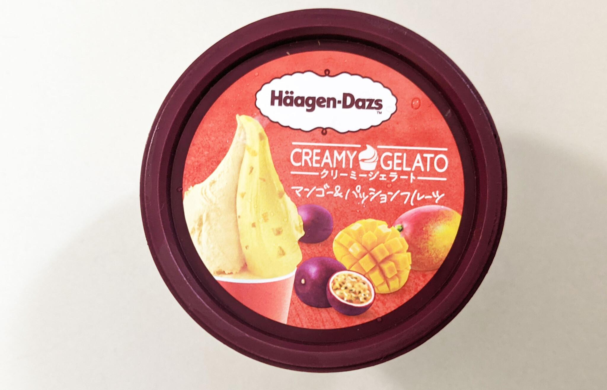 ハーゲンダッツ 新作 濃苺 マンゴー&パッションフルーツ ヘーゼルナッツ&ミルク 3ステップねり食べ 香り広がるミルクコーヒー キャラメルパーティー コーヒークッキーサンデー