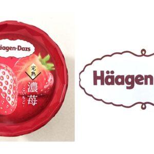 【ハーゲンダッツ】本日発売レポあり 2021年夏しか食べられない…新作アイス実食レポ
