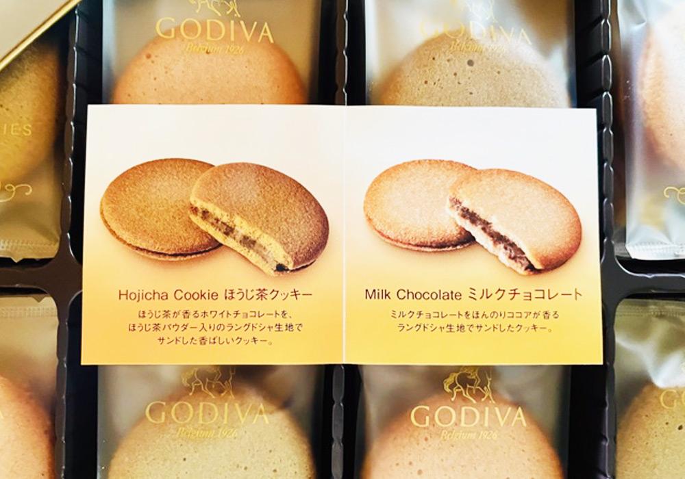 コストコ ハワイアンピザ ピーチソフトクリーム GODIVA ほうじ茶クッキーアソートメント
