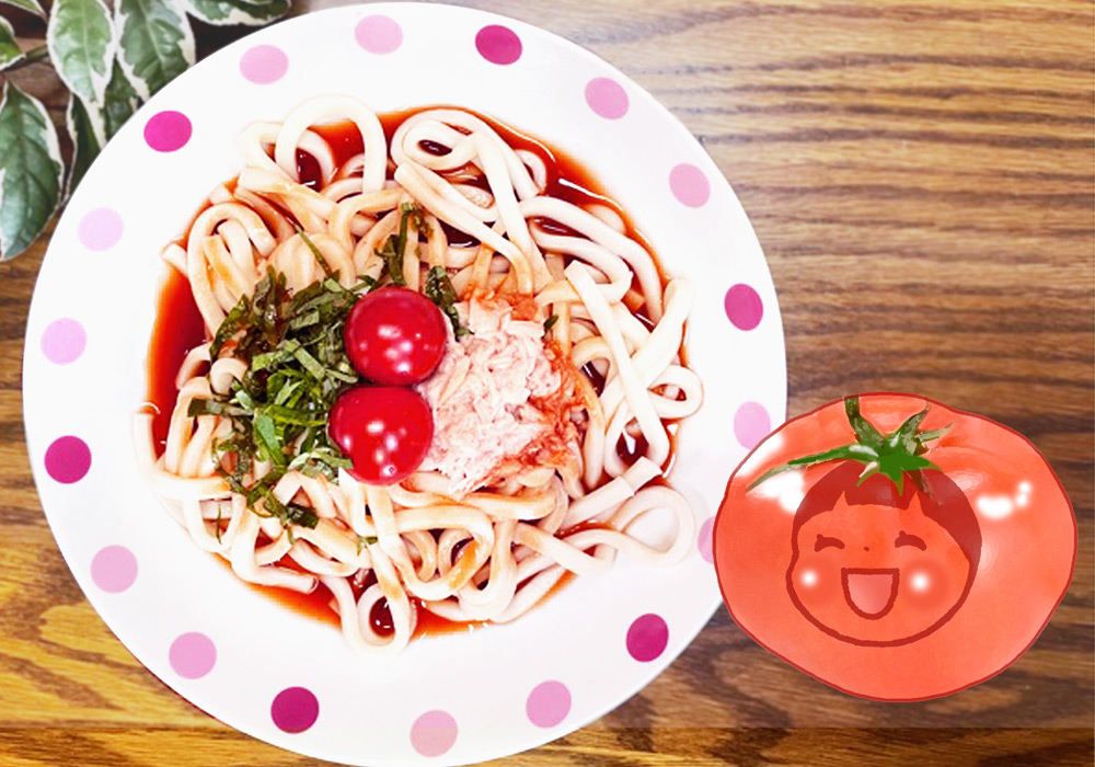 うどん 麺 簡単 レシピ トマト 夏