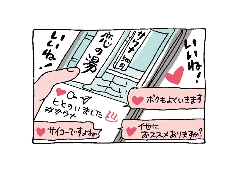 2262 love1-2