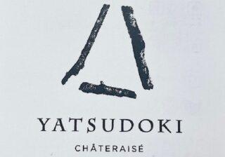 8月24日まで、急いで! 【YATSUDOKI シャトレーゼ】マニア絶賛の「期間限定スイーツ」3選