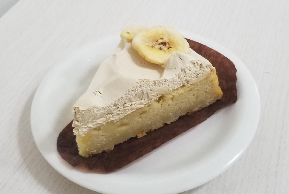 スタバ アフォガード フラペ バナナ アーモンドミルク ケーキ