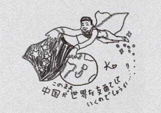香港、台湾、そして日本も…? 「アップルデイリー」廃刊にみる中国の脅威