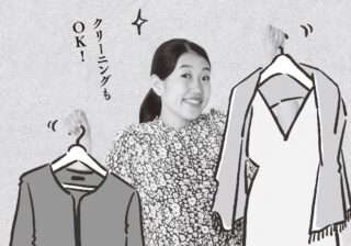 横澤夏子、法事でミス連発し反省!? 「冠婚葬祭にきちんと対応できてこそ大人」