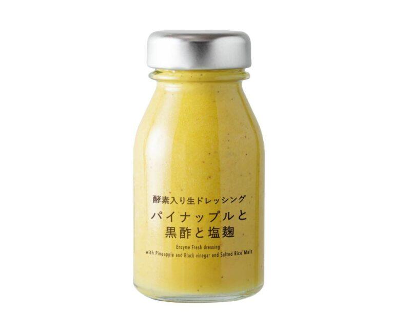 10%Iam「酵素入り生ドレッシング パイナップルと黒酢と塩麹」