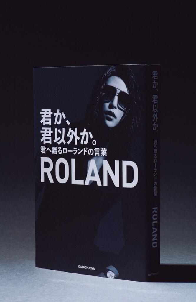 roland2