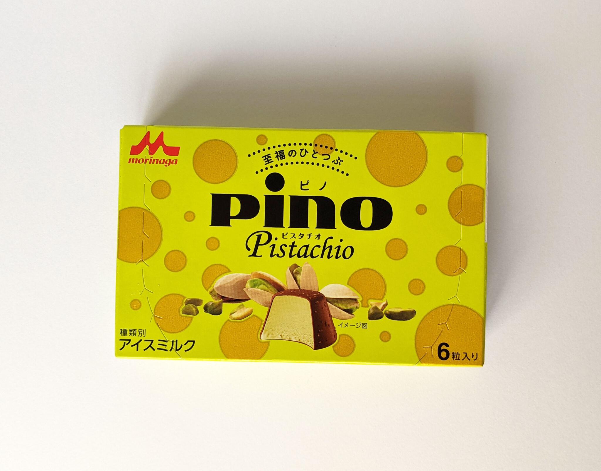 コンビニアイス 雪見だいふく ピノ アイスの実 ピノ占い アイス
