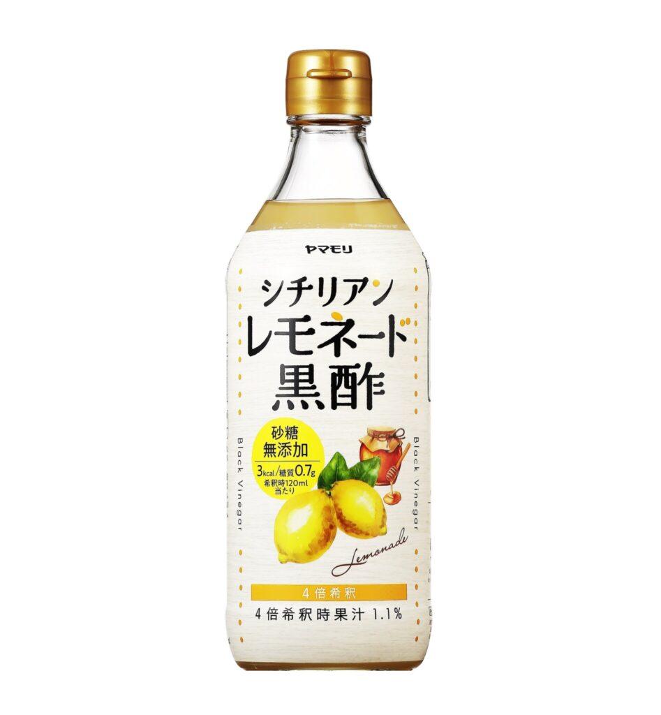 ヤマモリ「砂糖無添加 シチリアンレモネード黒酢」
