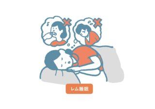 """重要なのは""""就寝時間""""より""""起床時間""""? 知っておきたい、睡眠のメカニズム"""