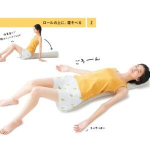 """「よく眠れるようになった」の声多数! 1日5分、簡単""""ごろ寝リセット"""""""
