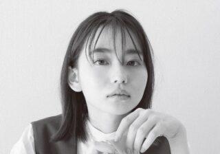 山田杏奈「やばい、愛がわからない」 映画『ひらいて』の台本に悩んだ過去