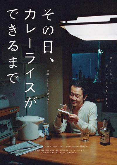 2266 saitou1-5