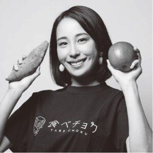 食べチョク・秋元里奈「20代はすべての時間を仕事に投資」 自己投資のやり方