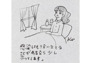 """新型コロナの治験参加者を募集中! 堀潤が""""治験""""の意義を語る"""