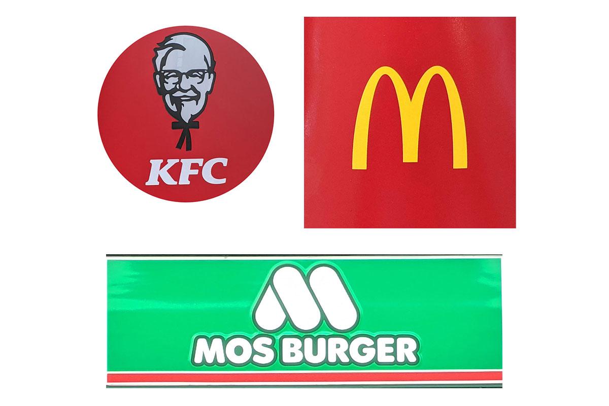 マクドナルドとケンタッキーとモスバーガーのサイドメニュー