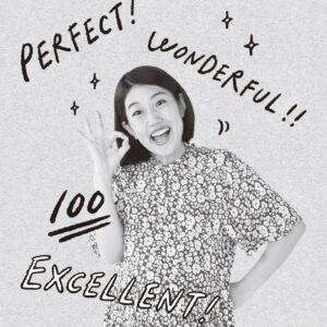 """言われた人は嬉しくなってまた頑張る!? 横澤夏子オススメの""""褒め言葉""""とは"""