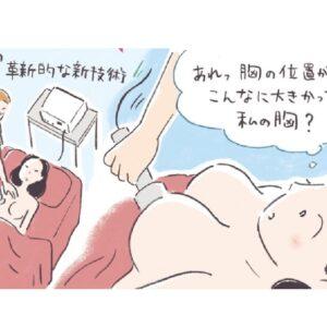 """最先端マシンで""""育乳""""!? 美乳に導くおすすめスポット3選"""