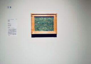 """日本が大好き…! ゴッホが日本美術から影響を受けた""""美しい絵""""が来日"""