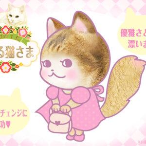 【猫さま占い】最強運となる猫さまは? 9月27日~10月3日運勢ランキング