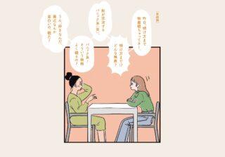 """まずは""""リアクション力""""! 会話力が向上する""""3つの要素""""とは?"""
