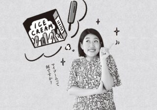 コストコ&カルディで…横澤夏子オススメ、自分時間の楽しみ方