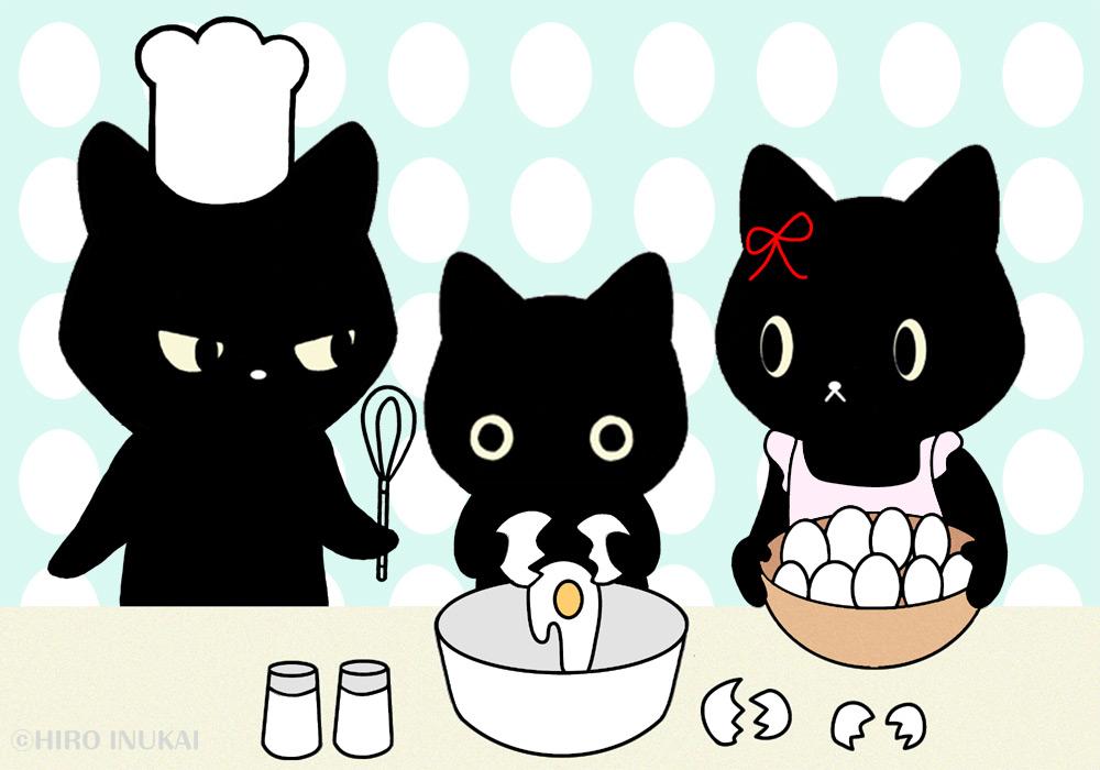占い 黒猫 心理テスト 人生 未来 将来 運勢 開運 恋愛運