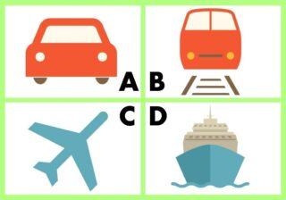 """旅行するなら""""どの乗り物""""を選ぶ?【心理テスト】答えで分かる「あなたが嫌いなこと」"""