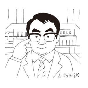イラストレーター和田誠の軌跡 4歳からの約80年で描いた作品を公開