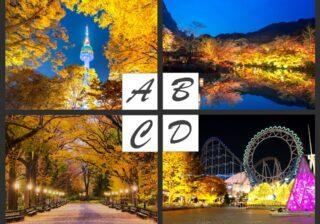 """秋に見たい""""夜景""""はどれ?【心理テスト】答えで分かる「あなたのモテ期」"""