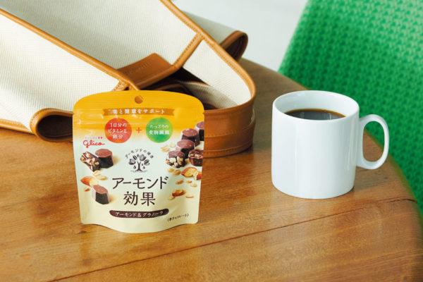 「アーモンド効果チョコ」を毎日の味方に。これからはチョコでキレイになる。