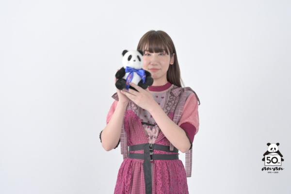 Shuko Nemoto