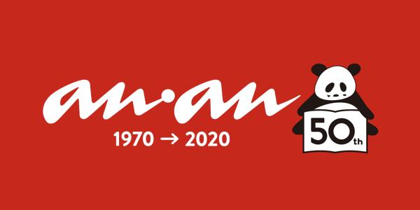 banner-ananweb-50