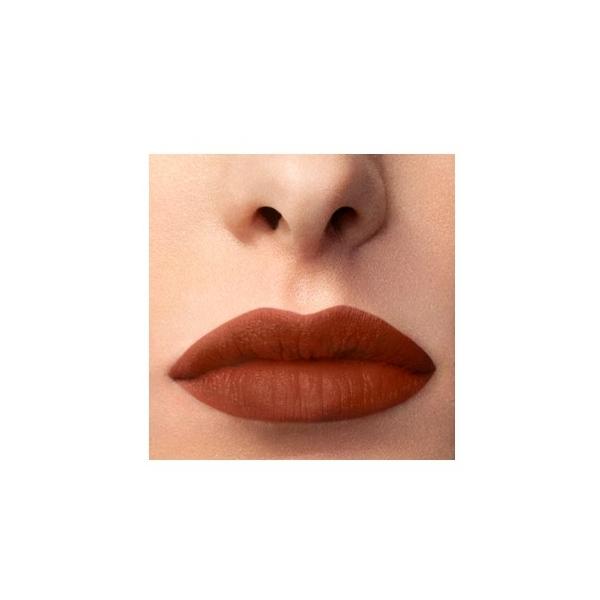 【アルマーニ ビューティー】リップマエストロ ヴェネツィア コレクション #208 暁 RED