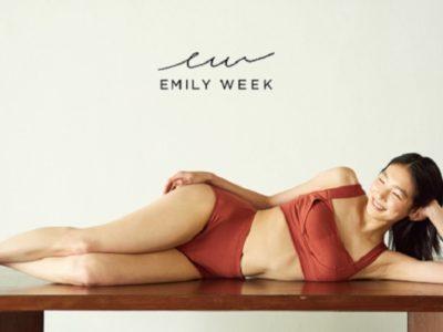 """生理期間こそ、快適におしゃれを楽しむ。「EMILY WEEK」より""""第4のショーツ""""が登場"""