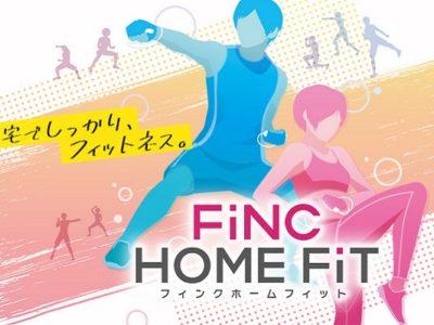 """コロナ太り撃退!Nintendo Switch×FiNCのゲームで楽しく""""おうちフィットネス""""を"""