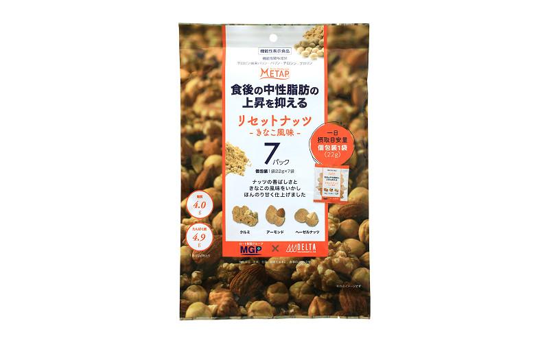 【ロート製薬】リセットナッツ-きなこ風味-